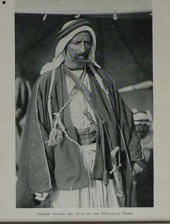 Turn - Late May 1916 Abu.jpg