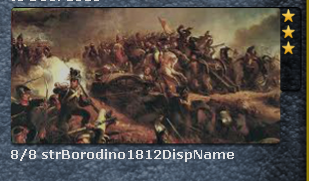 Borodino display name.png